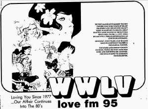 94.5_WWLV_News-Journal_Ad_1981.jpg (108178 bytes)